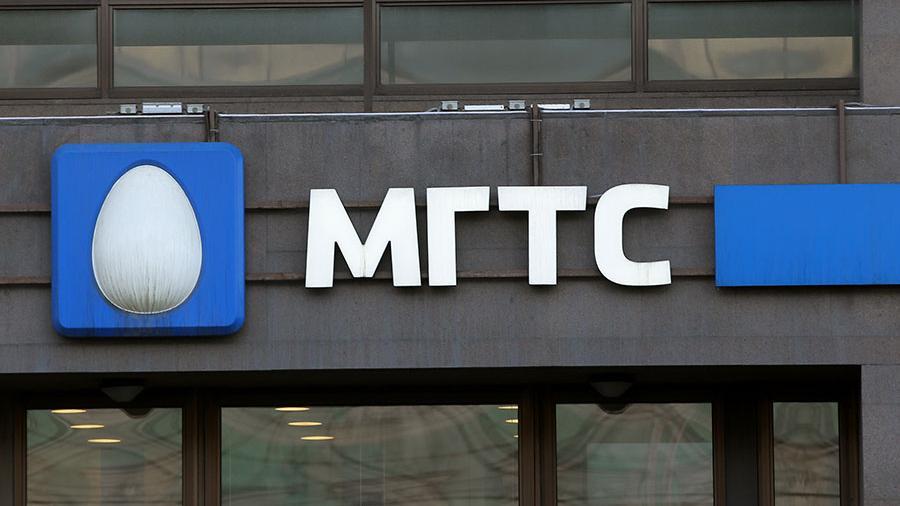 МГТС инвестирует миллиард рублей в подготовку сети к запуску 5G