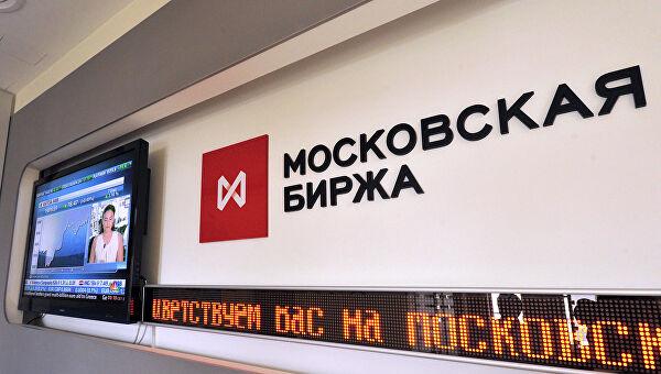 Mail.ru Group вышла наМосковскую биржу