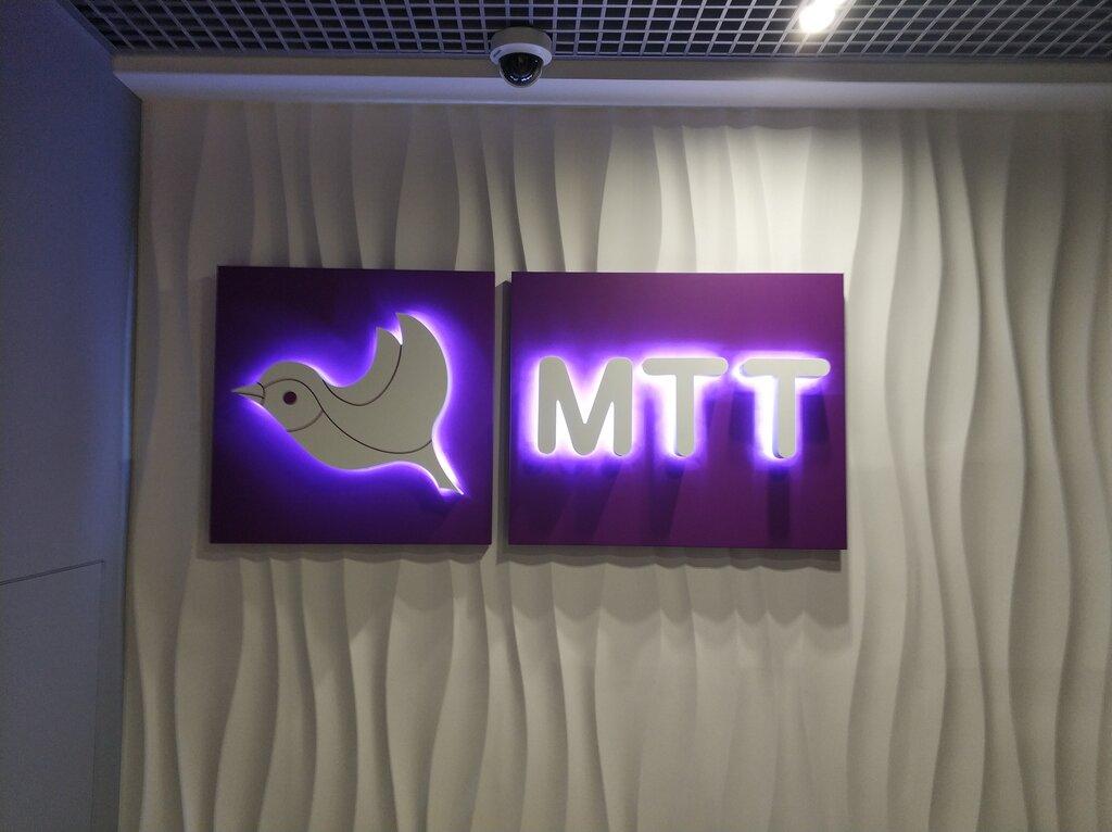 МТС купила телеком-оператора«Межрегиональный транзиттелеком»