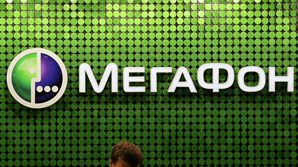 Чистая прибыль «МегаФона» снизилась в два раза