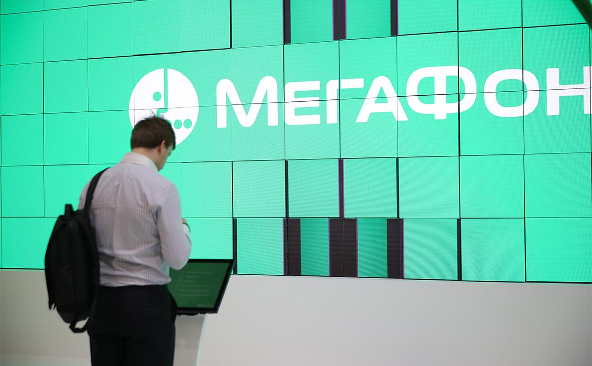ФАС оштрафовала «МегаФон» на300 тыс. рублей из-за рекламных рассылок