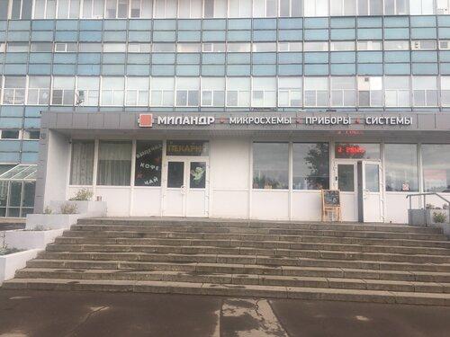 «Миландр» решил не строить завод по производствумонолитных интегральных микросхем