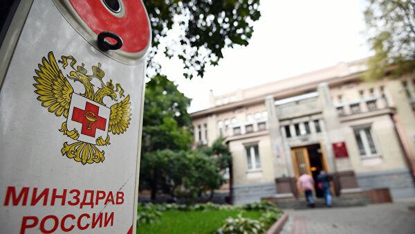 В России с опозданием на два года появилась цифровая платформа для госзакупок лекарств