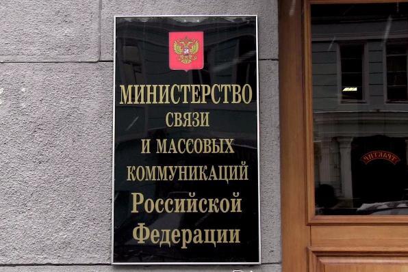 Российскому ПОразрешат иметь иностранных бенефициаров