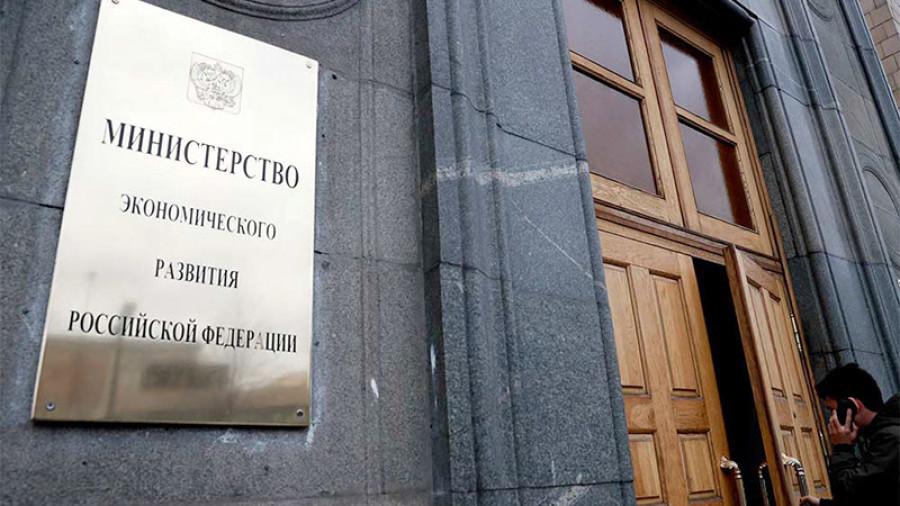Минэкономразвития выступает за уголовную ответственность за неправильную выдачу электронной подписи