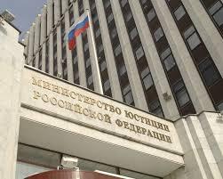Минюст разработал законопроект, который разрешает участвовать в судебных процессах дистанционно