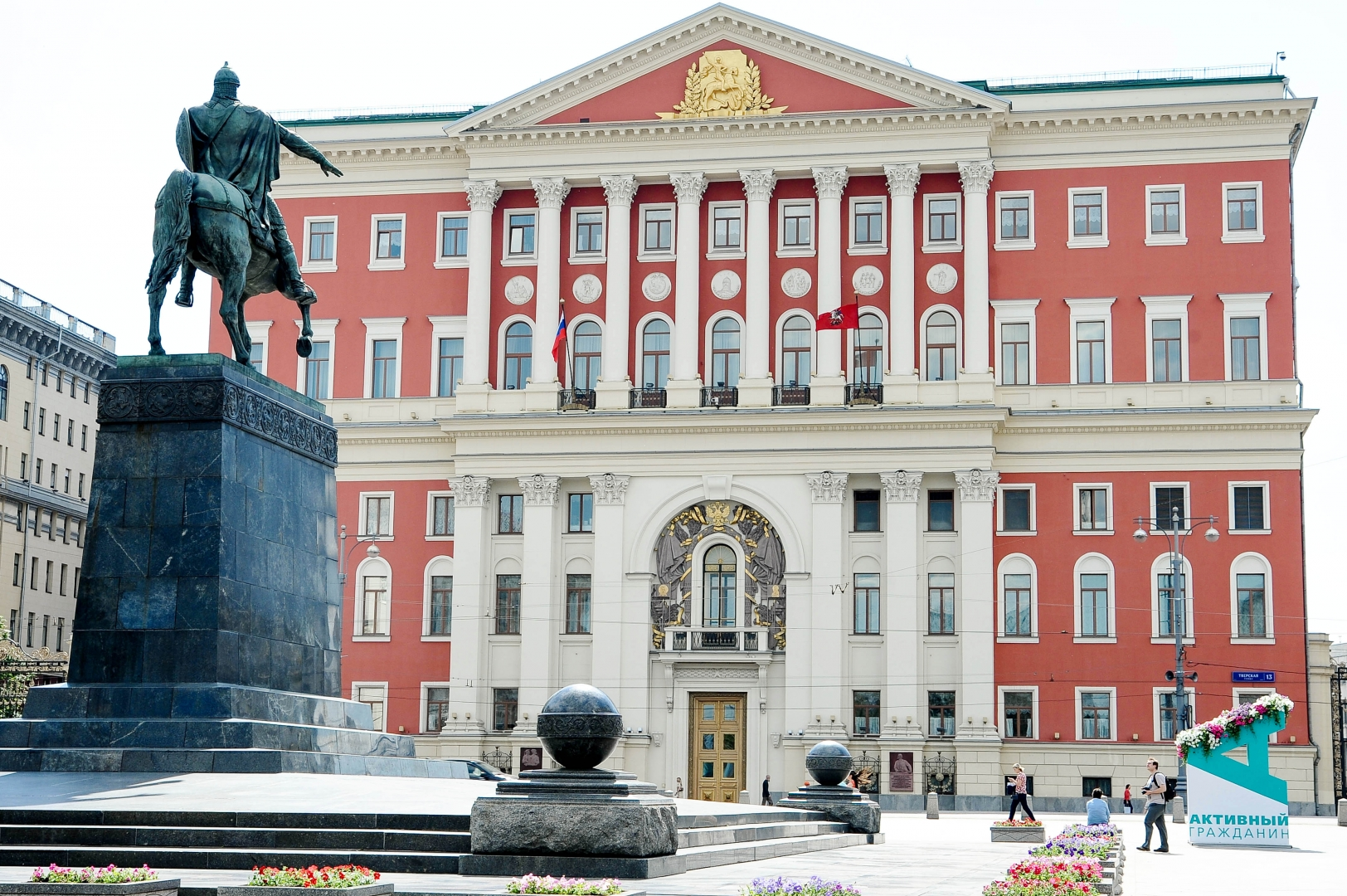 Мэрия Москвы пригрозила штрафами компаниям завозвращение сотрудников с удаленной работы