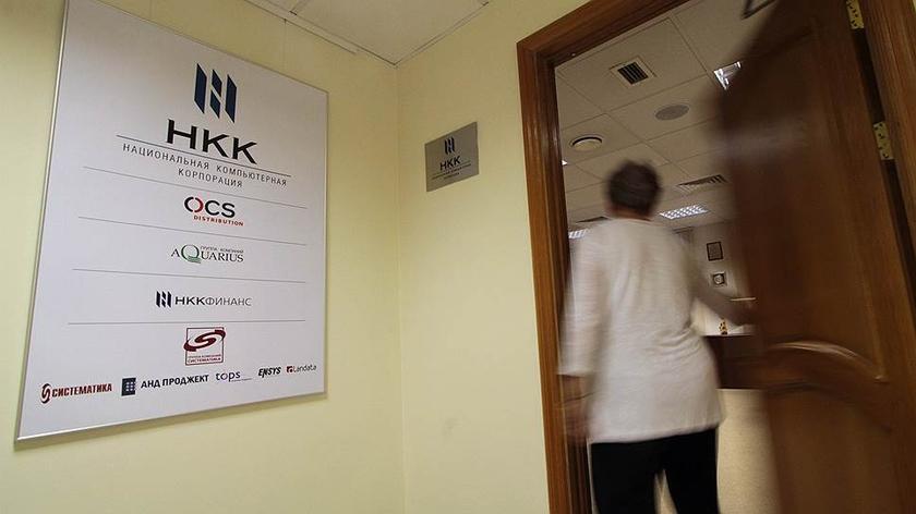Совладельцы НКК подали в суд на главу компании