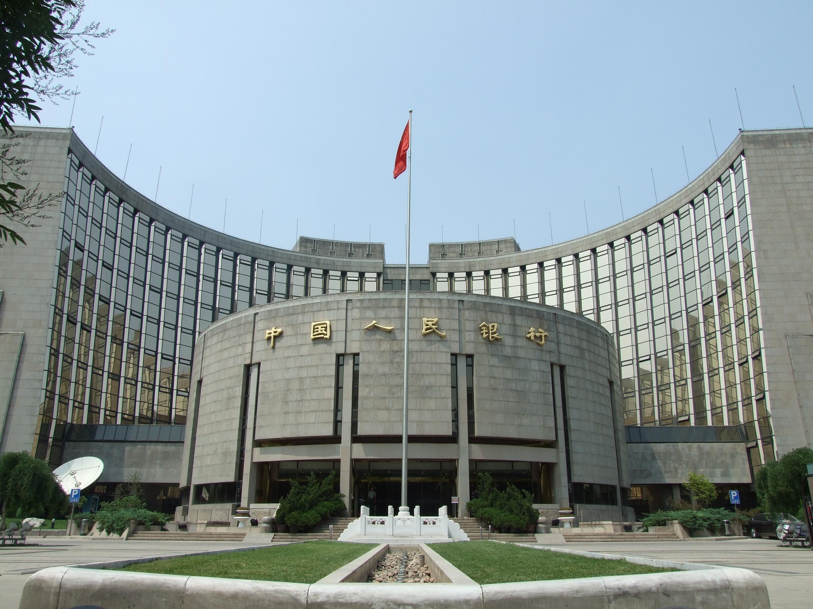 Народный банк Китая готов выпустить собственную криптовалюту
