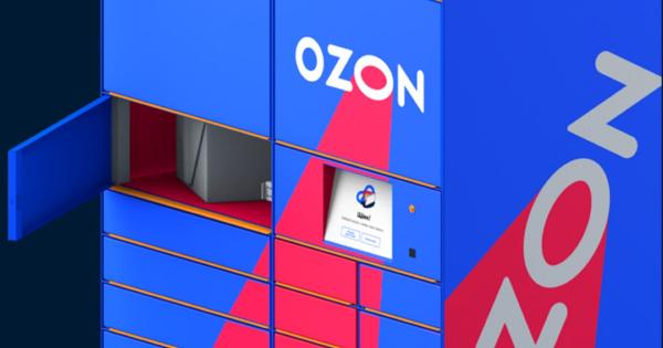Акции Ozon на бирже в США привлекли $990 млн