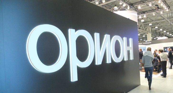 ГК «Орион» подводит итоги первого полугодия