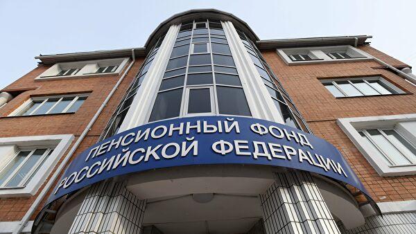 Пенсионный фонд начинает переходить на российские ALT и Astra Linux