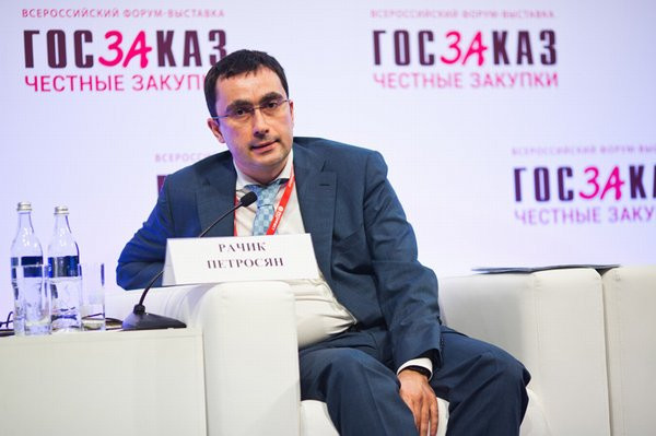 Цифровой трансформацией Ростеха займется замглавы ФАС