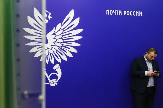 «Ланит» без конкурса получил ИТ-подряд «Почты России» на развитие софта ГИС ЖКХ