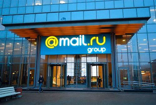 Чистый убыток Mail.ru Group составил почти 5 млрд рублей поитогам второго квартала