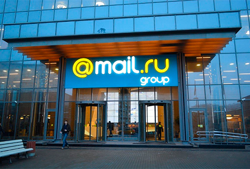 Представлен ICQ New, обновленный вариант мессенджера Mail.ru