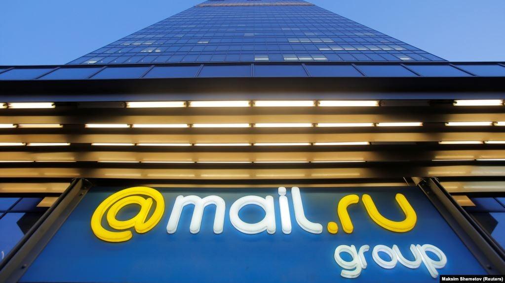 FT: Сбербанк иMail.ru Group обсуждают условия выхода из СП