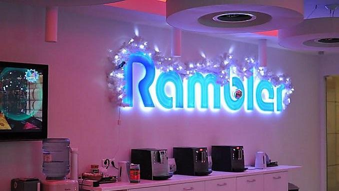 «Сбер» стал единоличным владельцем Rambler Group