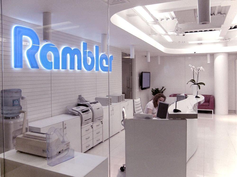 «Сбер» ищет возможность купить интернет-издания, принадлежащие Rambler