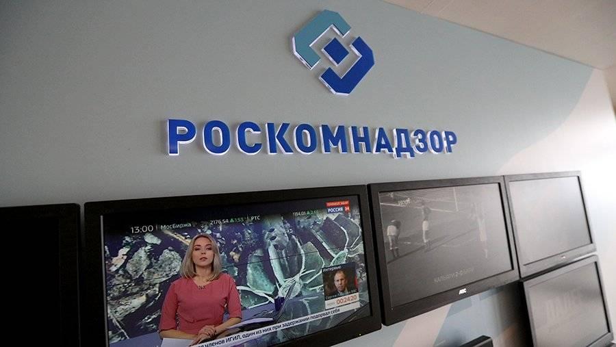 Роскомнадзор пригрозил Facebook штрафом в миллиард рублей