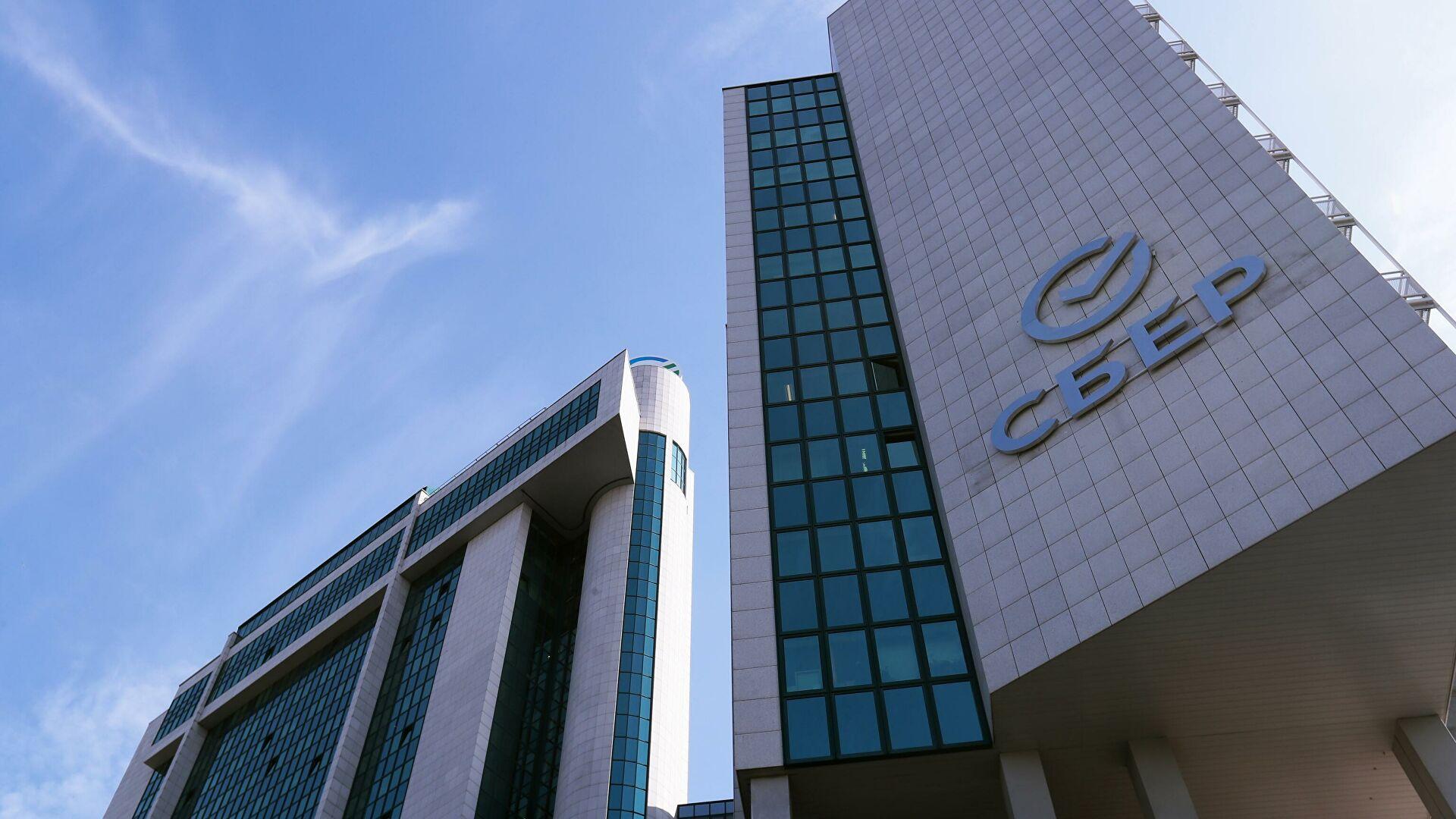 Сбербанк отвоевал контракт на главную ИТ-платформу страны «Гостех»