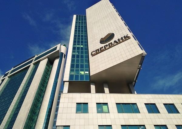 Сбербанк ведет крупнейшую в истории России госзакупку ПО Microsoft. ТЗ засекречено