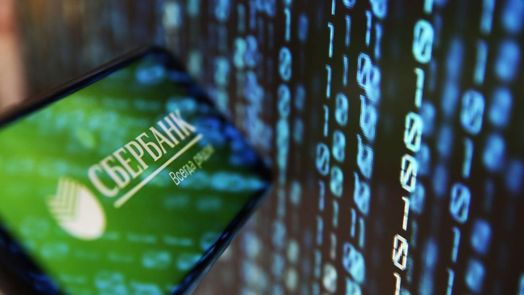 Сбербанк выпустит фирменную криптовалюту и выкупит у Mail.ru службу доставки