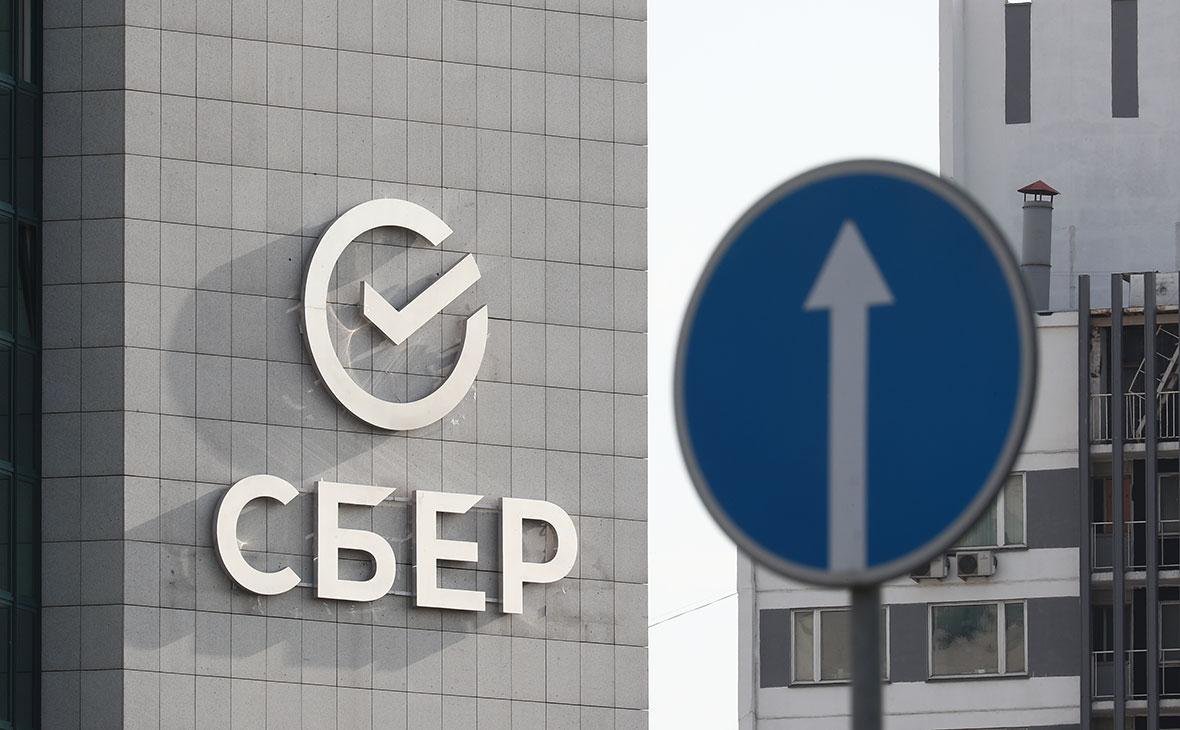 Ozon выплатит Сбербанку миллиард рублей неустойки
