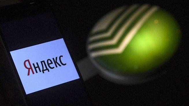 «Яндекс» разделит активы соСбербанком