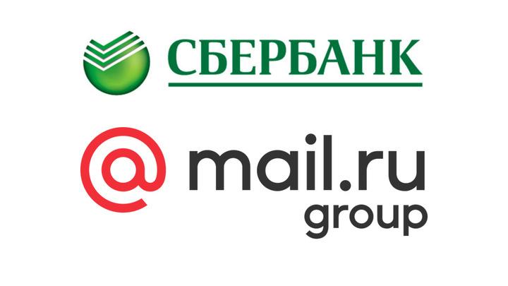 «Сбер» иMail.ru Group могут разойтись уже этим летом