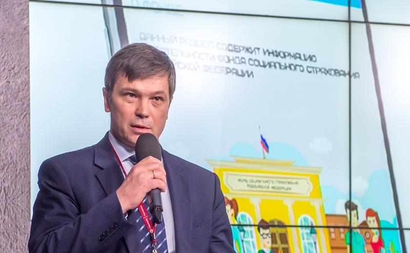 ИТ-департамент Минздрава возглавил выходец из Фонда соцстрахования