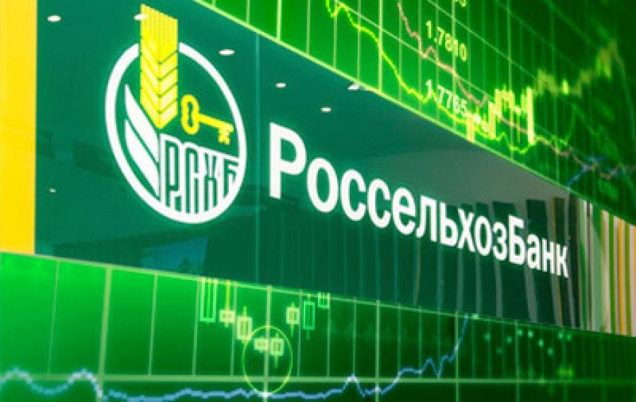 Россельхозбанк расширяет возможности корпоративной телефонии