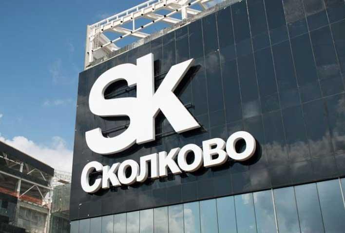 ВЭБ.РФ станет управлять «Роснано» и«Сколково»