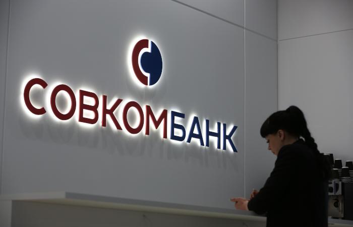Ozon договаривается о покупке банка