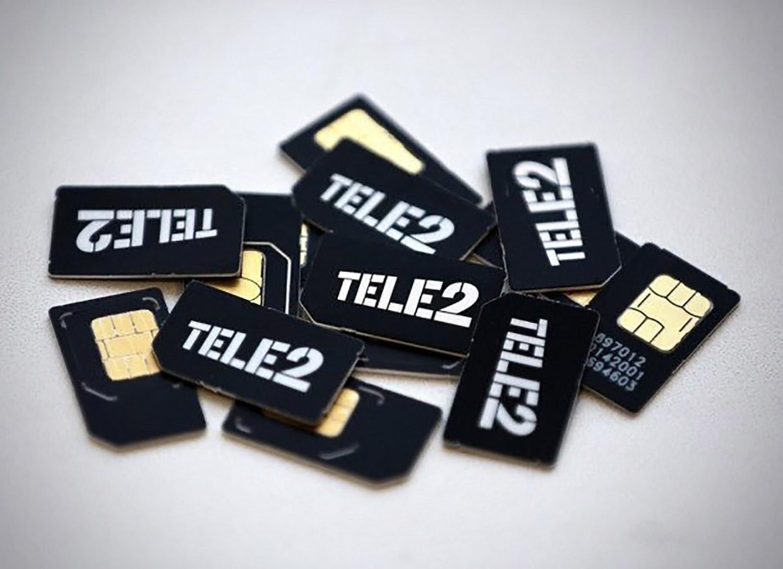 Чистая прибыль Tele2 за 2019 г. выросла на 145%
