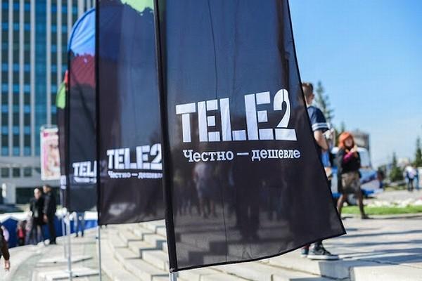 ФАС: Tele2 должен понизить тарифы