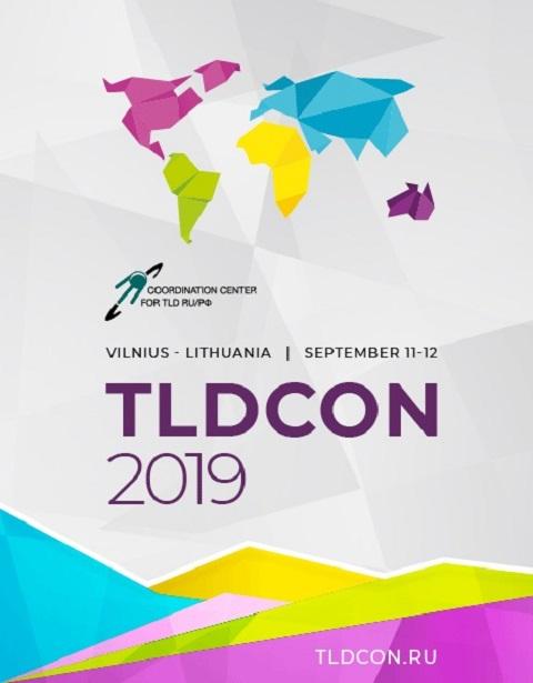 Опубликована программа TLDCON 2019