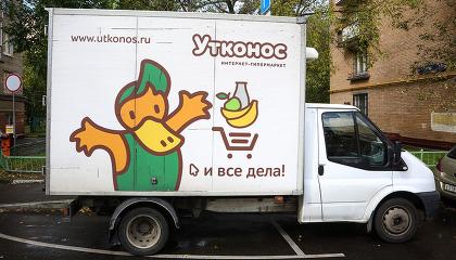 «Утконос» займется продажами бытовой техники
