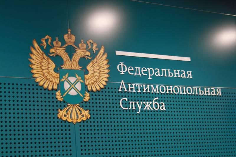 В ФАС прокомментировали возможное принятие законопроекта «о значимых сайтах»