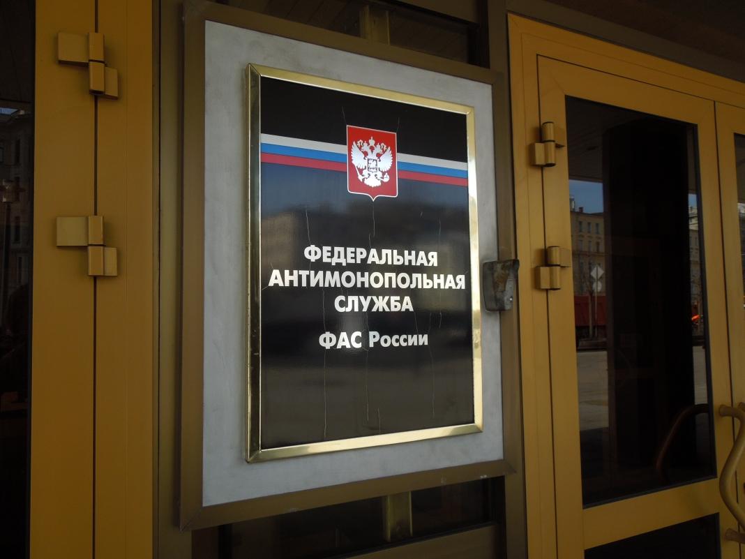 «Яндекс» подал всуд наФАС поделу о«колдунщиках»