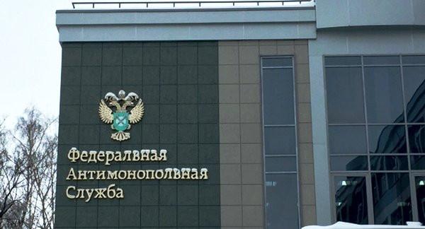 Российские ИТ-компании просят Минкомсвязи не поддерживать разработанные ФАС поправки в закон «О защите конкуренции»