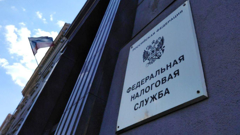 ФНС заключила контракт на две тысячм серверов российского производства