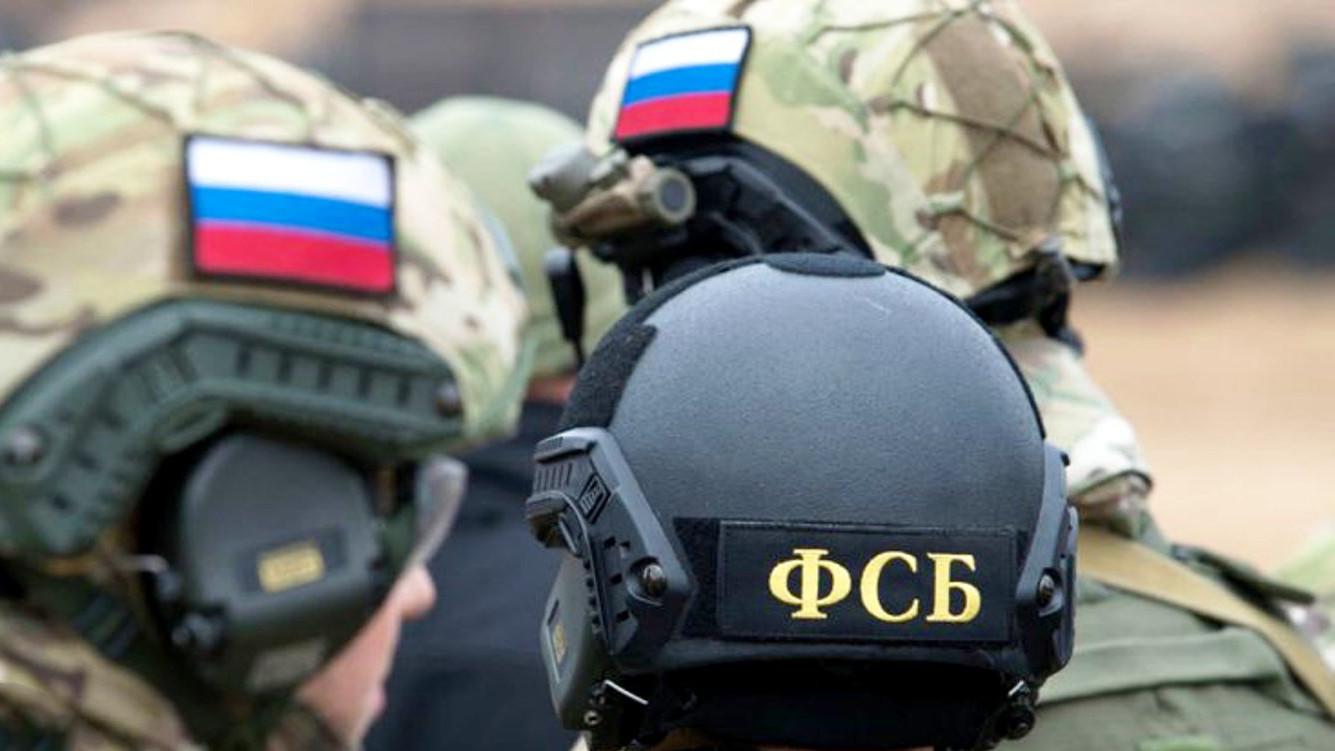 ФСБ приступила к созданию ГИС