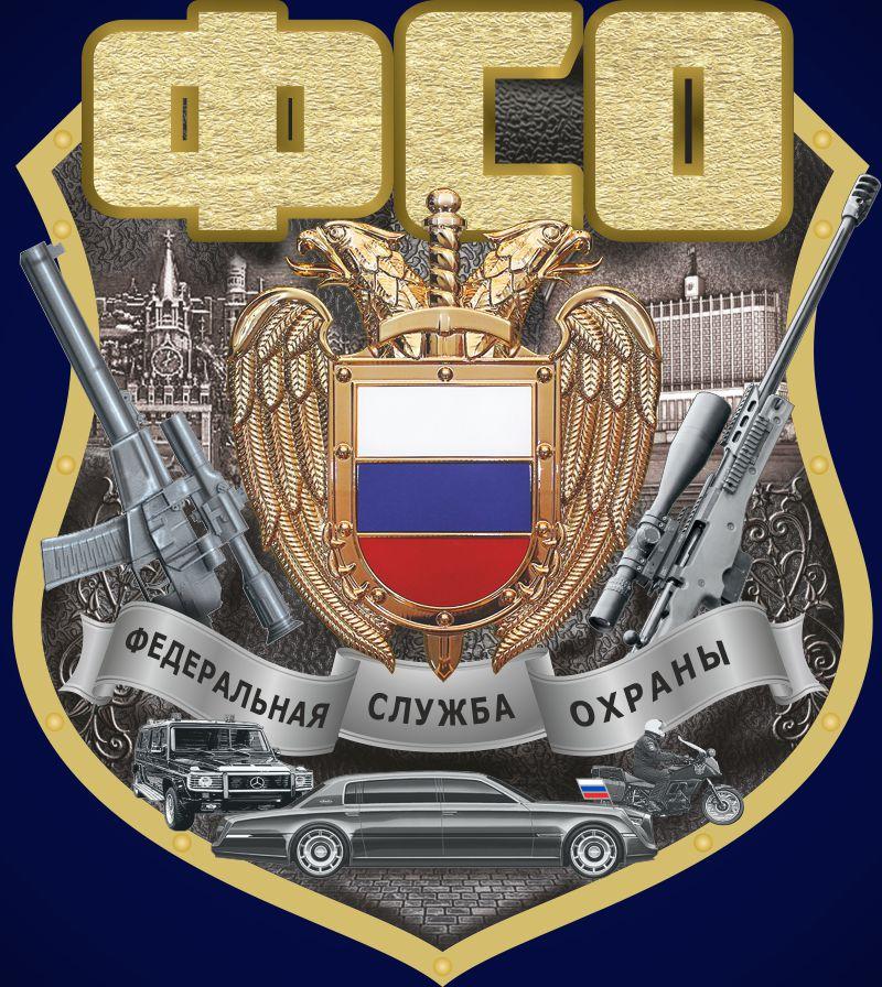 ФСО и ФСБ получат 1,8 миллиарда на цифровое обеспечение деятельности Президента, премьер-министра, парламента и Совбеза