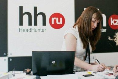 HeadHunter снова собирается провести IPO