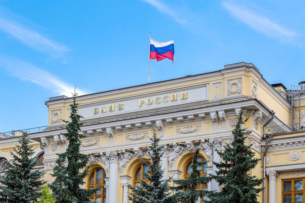 Центробанк России впервые стандартизировал открытые банковские API