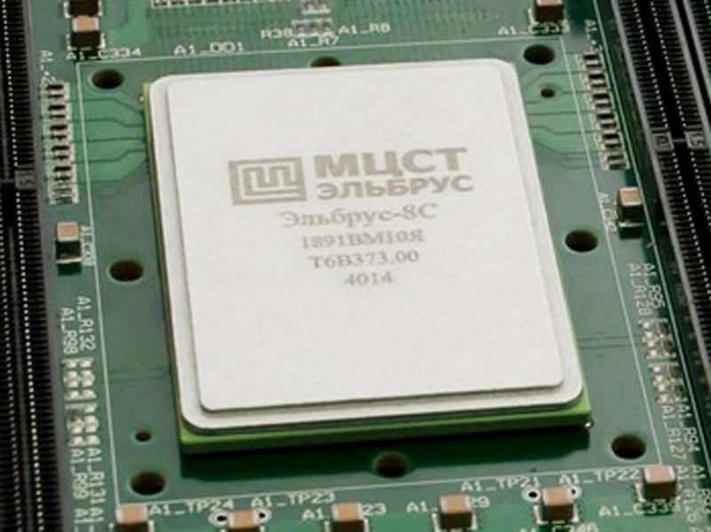 Создан новый «Эльбрус» для обороны — аналог Intel Itanium и Xeon за 620 миллионов