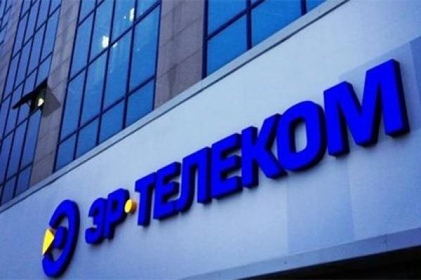 Андрей Семериков назначен председателем Совета директоров АО «ЭР-Телеком Холдинг»