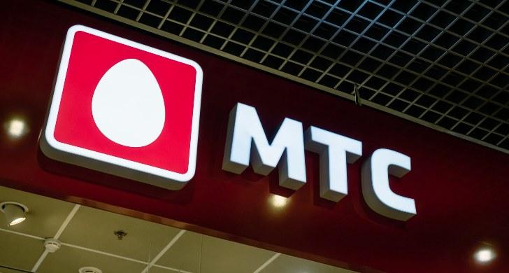 МТС опубликовал финансовые результаты за первый квартал 2021 года