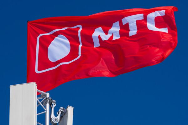 МТС объявила о программе обратного выкупа своих акций на сумму до 15 млрд руб